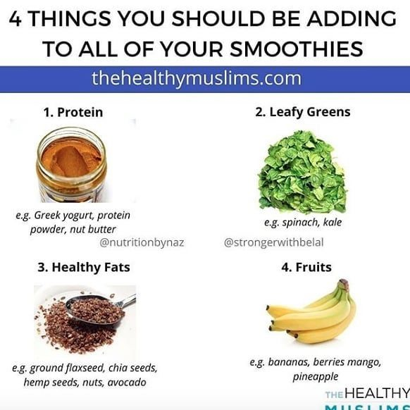 [4 THINGS TO ADD TO YOUR SMOOTHIE] *save for when you're making a smoothie*  Smoothies can be a very healthy breakfast option...BUT a smoothie is only as good as what you put in it.  Don't just add fruit and milk and call it a smoothie - this ends up being too high in carbs (even though these are natural sugars). Especially for a main meal,  you need your protein and healthy fats.  So be sure to add in these 4 components: 1. Protein - Greek yogurt is an easy one but if you're dairy free try protein powder or nut butter or powdered nut butter 2. Healthy fat - the easiest way to get this is by adding a combo of chia + hemp + ground flax. Or some avocado is delicious too! 3. Leafy greens - keep a bag of spinach or kale in your freezer to add to smoothies. 4. Fruit - add 1/2 to 1 cup. This is what will really provide the flavour for the smoothie! I love using frozen fruit because it's easy and no washing/cutting.  What's your favourite smoothie combo? . . . #smoothie #healthyeating #healthybreakfast #breakfast #mealprep #nutritionist #dietitian